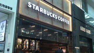 スターバックスコーヒー (仁川空港3階免税エリア店)
