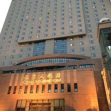 チャンアン グランド ホテル