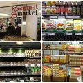 写真:グルメマーケット (エンポリアム店)