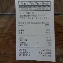 お値段良く、味も、なかなか。