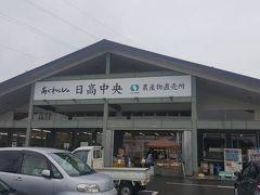 日高・鶴ヶ島・坂戸のツアー