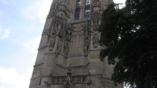 サン ジャックの塔