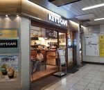 キーズカフェ 王子メトロピア店