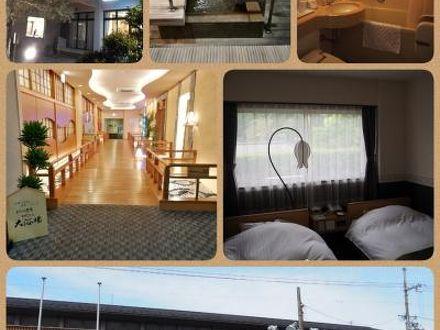 天橋立温泉 天橋立ホテル 写真