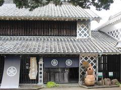 松崎温泉・雲見温泉のツアー