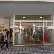 日本人ご用達のスーパーなので何かと便利