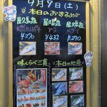 廻る寿司めっけもん ドルフィンポート店