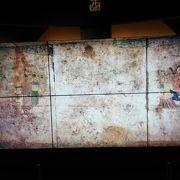 キトラ古墳に関する映像もあり、展示物も大変良かったです。