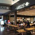 写真:カフェ ラット ニジュウゴド 羽田空港第一ターミナル店