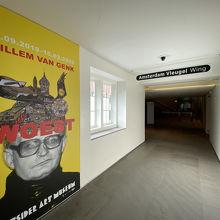 エルミタージュ美術館 アムステルダム