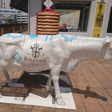 バター 神戸ハーバーランドumie店
