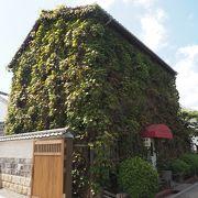 大原美術館を堪能した後に立ち寄りたい蔦の絡まる喫茶店