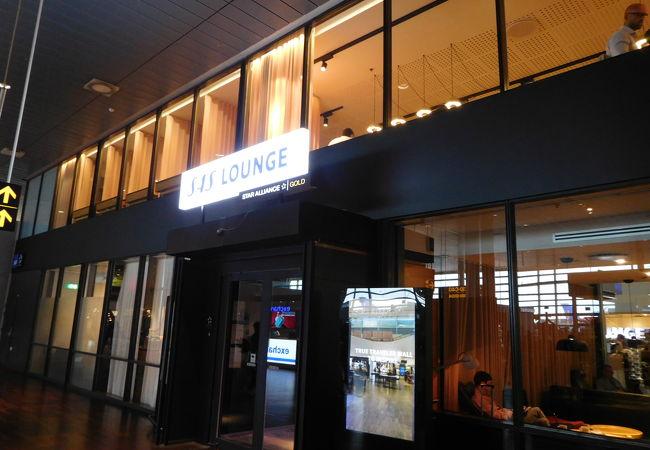 SASラウンジ (コペンハーゲン国際空港)
