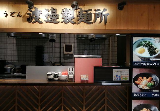 安濃サービスエリア(下り線)ケイセイ・フーズ
