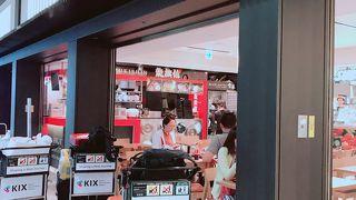 龍旗信 関西空港店