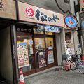 写真:松のや 川崎銀座街店