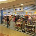 プラザ (羽田空港第一ターミナル店)