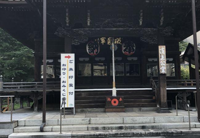 覚林寺(清正公様)