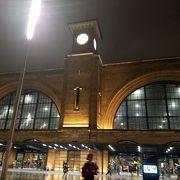 ハリー・ポッターで有名な駅
