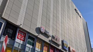 口コミ ショッピング メジャー shopping major韓国通販サイトの口コミと評判を調査!