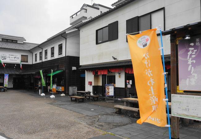 掛川市観光物産センターこだわりっぱ