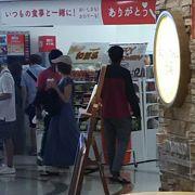 成田空港のコンビニです。