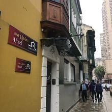 Casa Quinta Hotel Bogota Centro