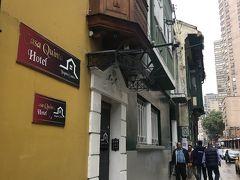 Casa Quinta Hotel Bogota Centro 写真