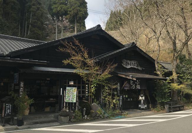 岡本とうふ店