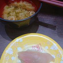 味噌汁にお寿司最高