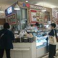 写真:ビー&エム デリカテッセン アトレ大井町店