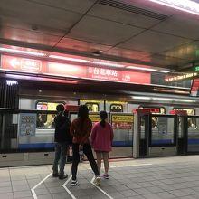 台北車站ホーム