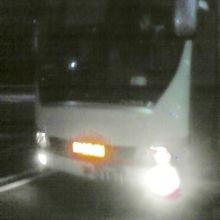都市間バスにも参入