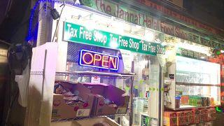 【東京・新大久保】カオス!東京のイスラム街