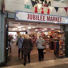 ジュビリー マーケット