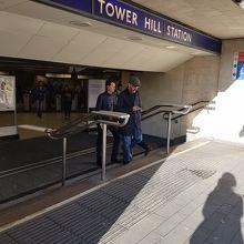 タワーヒル駅