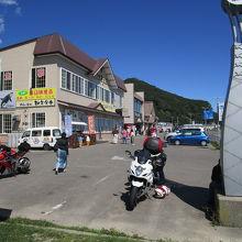 道の駅「知床・らうす」は、魚の城下町、知床羅臼にあり、知床横断道路の羅臼側の入り口にある道の駅です。
