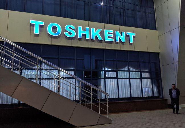 タシケント駅