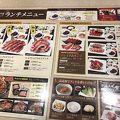 写真:じゅうじゅうカルビ 五条高倉店