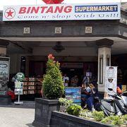 簡単にまとめ買いビンタンスーパーマーケット