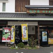 九州醤油味が好き