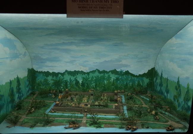 ティエンザン省博物館