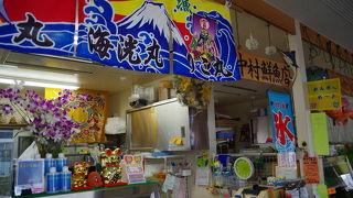 奥武島にある観光客向けの小さな海鮮市場
