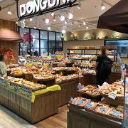 街角のパン屋さん@札幌