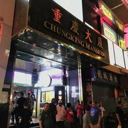 香港の安旅は今もここからスタートだな、重慶大厦