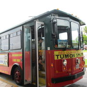 便利なシャトルバス