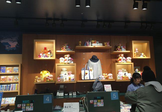 ディズニーストア (京都四条河原町店)