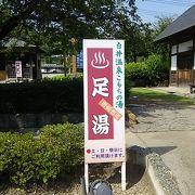 草津から東京へ帰る、大き目最後の道の駅