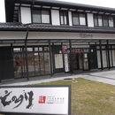 湯本豪一記念 日本妖怪博物館(三次もののけミュージアム)