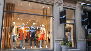 SAND Concept store (Helsinki)